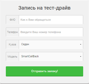 DirectCall